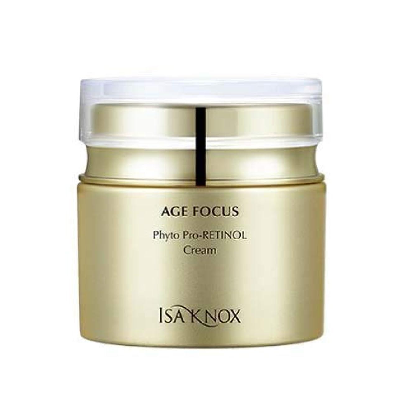 爆弾冒険手首[イザノックス] ISA KNOX [エイジフォーカス フィト プロレチノール クリーム 50ml] AGE FOCUS Pro-Retinol Cream 50ml [海外直送品]