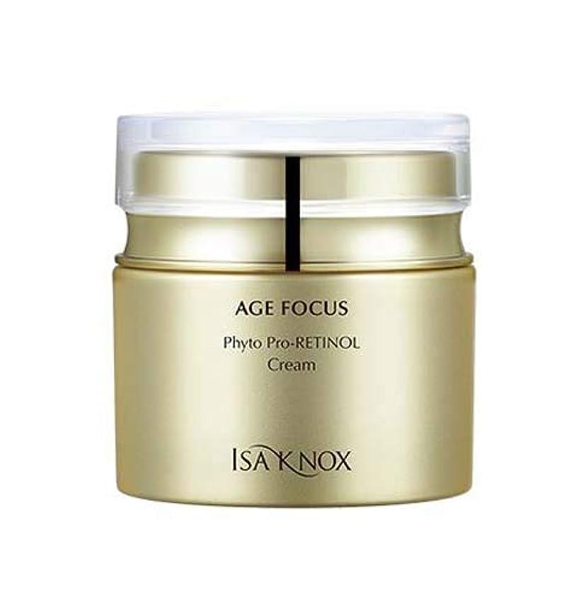 広々とした決して打たれたトラック[イザノックス] ISA KNOX [エイジフォーカス フィト プロレチノール クリーム 50ml] AGE FOCUS Pro-Retinol Cream 50ml [海外直送品]