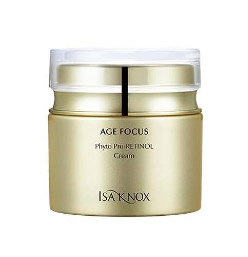過半数落ち着く腐食する[イザノックス] ISA KNOX [エイジフォーカス フィト プロレチノール クリーム 50ml] AGE FOCUS Pro-Retinol Cream 50ml [海外直送品]
