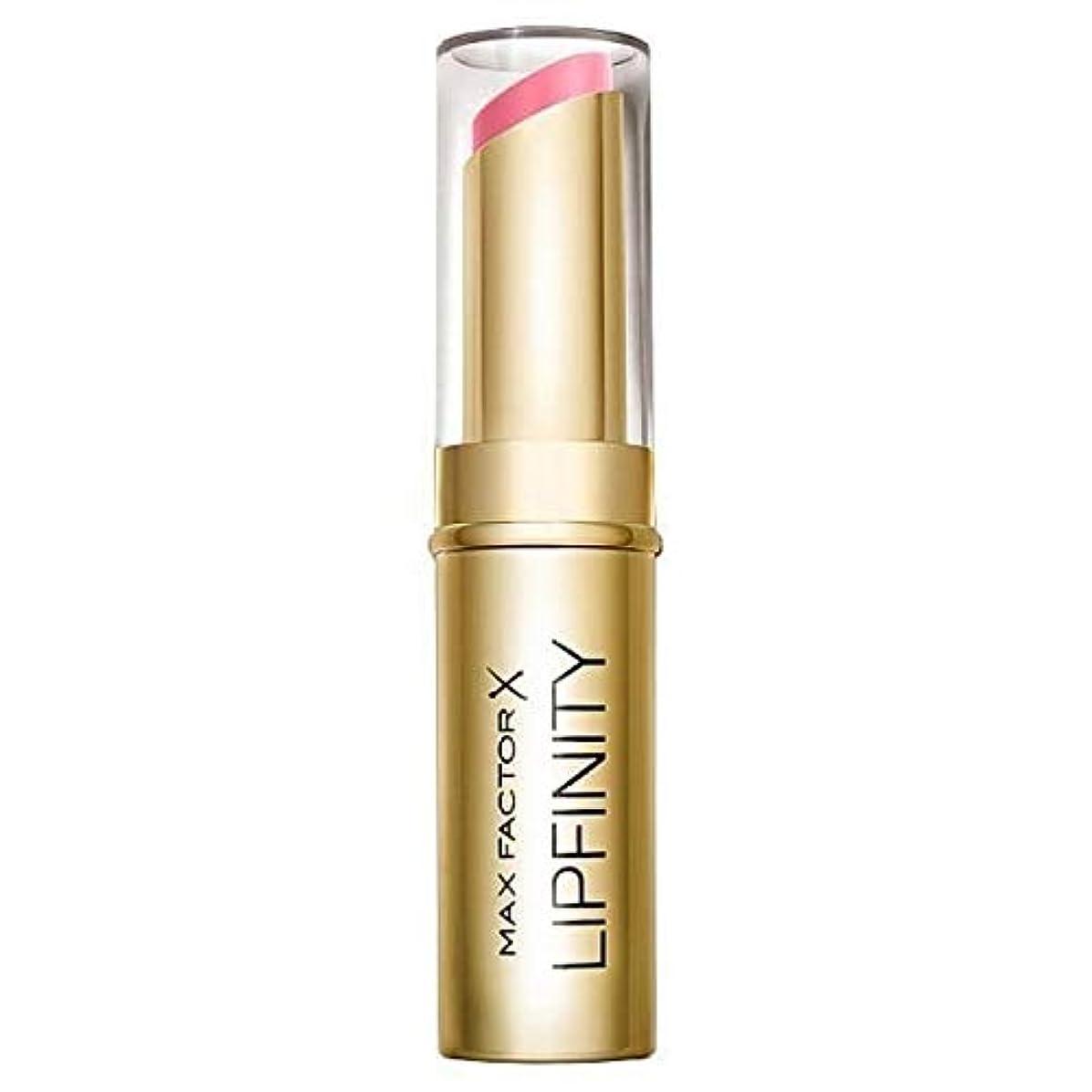 ライド避ける義務的[Max Factor ] 長い口紅は永遠崇高持続マックスファクターLipfinity - Max Factor Lipfinity Long Lasting Lipstick Evermore Sublime [並行輸入品]