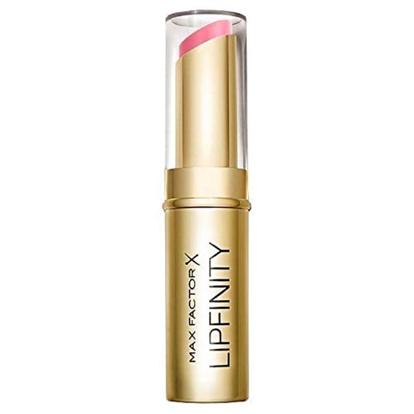 満了派手オークランド[Max Factor ] 長い口紅は永遠崇高持続マックスファクターLipfinity - Max Factor Lipfinity Long Lasting Lipstick Evermore Sublime [並行輸入品]