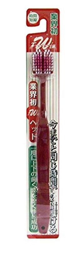 気性超音速工業化するツインヘッド歯ブラシ
