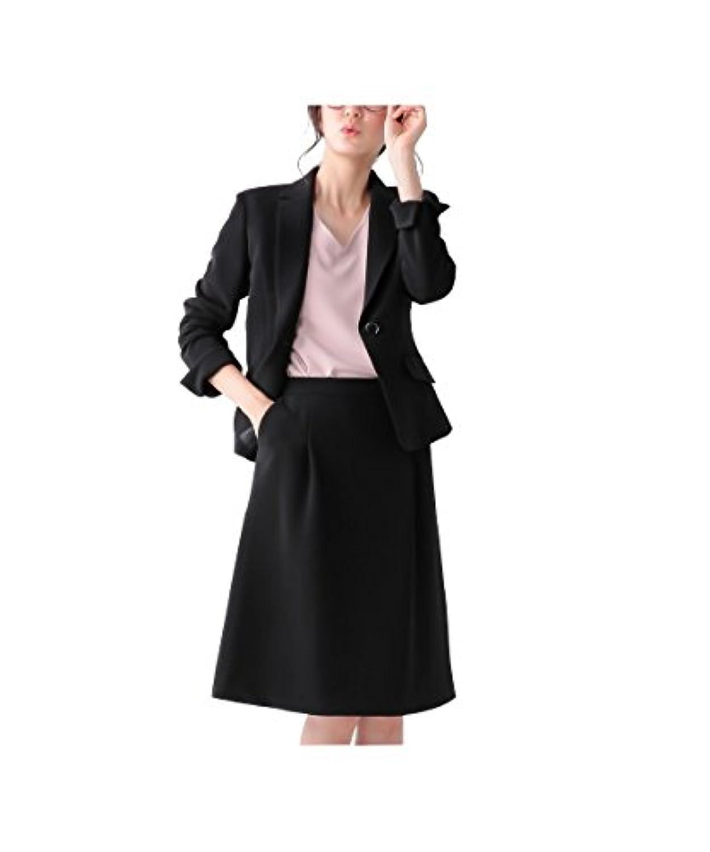 [nissen(ニッセン)] スカートスーツ 上下 セット (テーラードジャケット + タックフレア スカート) 洗える リップル レディース 大きいサイズ 15号 17号 19号 21号 23号 26号 30号 34号...