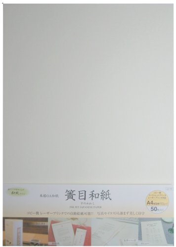 [해외]OA 종이 ? 눈 A4 용지 (63g | m2 50 장)/OA Japanese paper cloth A4 size (63 g | m 2 50 sheets)