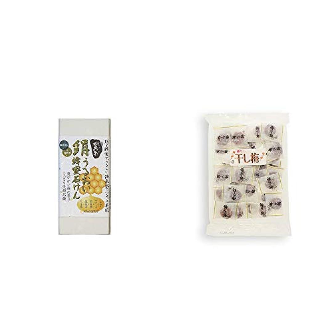 ヘルメット傘三番[2点セット] ひのき炭黒泉 絹うるおい蜂蜜石けん(75g×2)?種なし干し梅(160g)[個包装]