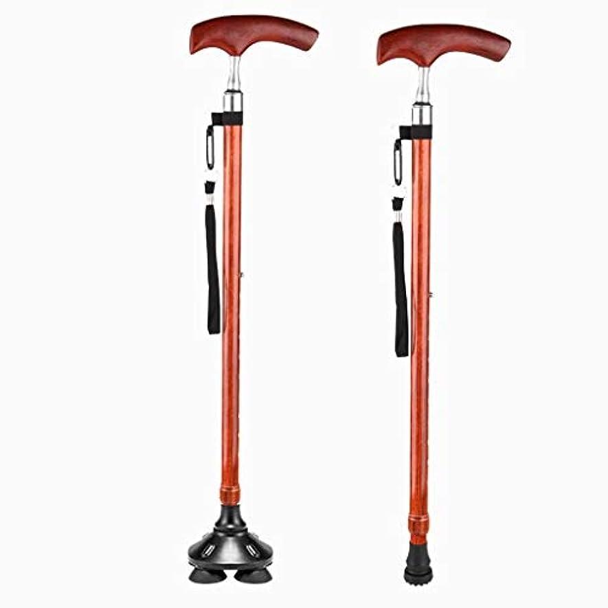 クライアント筋社会松葉杖、アルミニウム合金松葉杖、折りたたみ松葉杖、高齢者や身体障害者のための松葉杖、カーボン軽量伸縮松葉杖。 (Color : B)