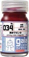 ガイアカラー 034 純色マゼンタ(光沢・15ml入瓶)
