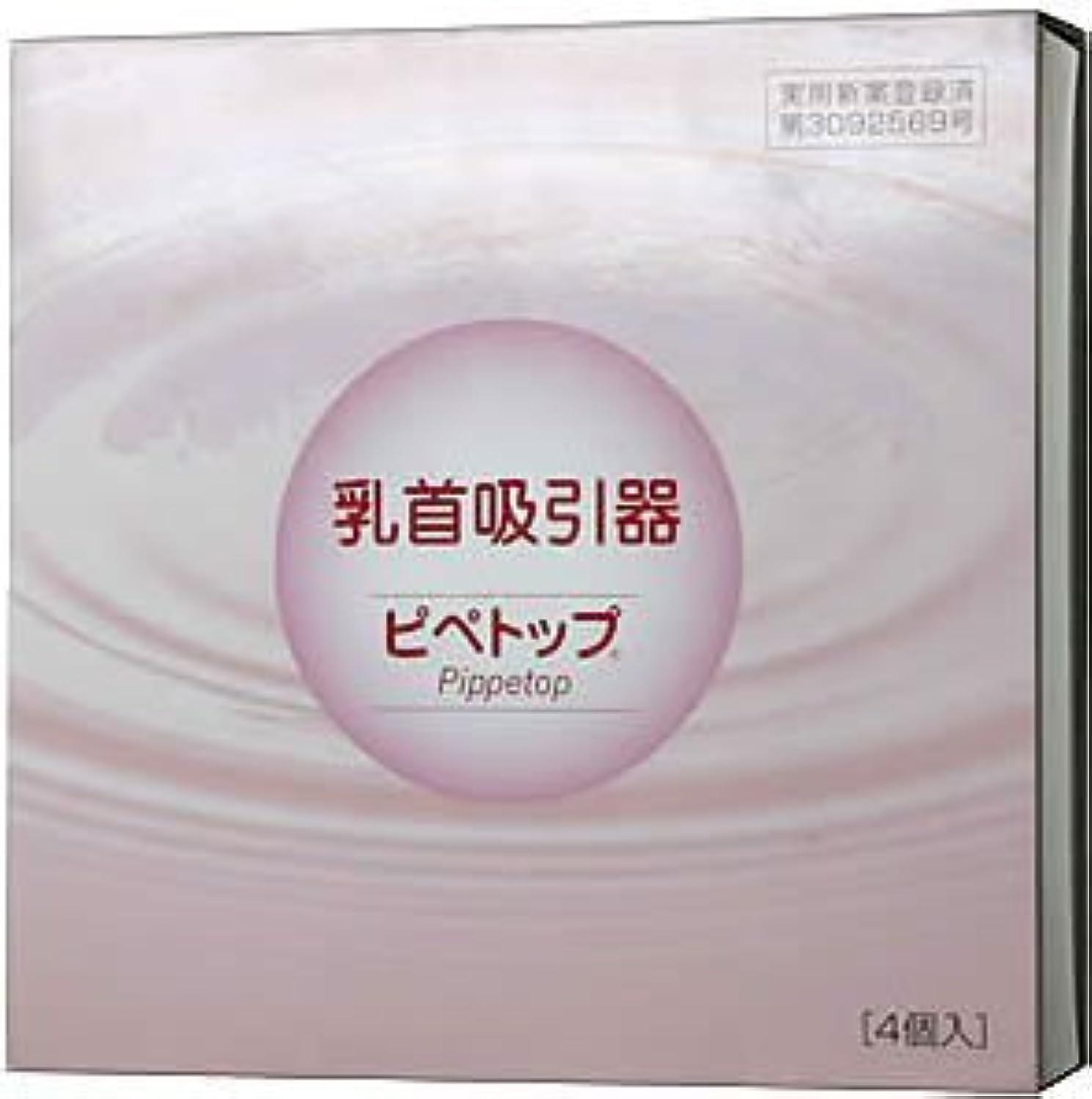雲立法厄介な乳首吸引器ピペトップ(4個入)×2