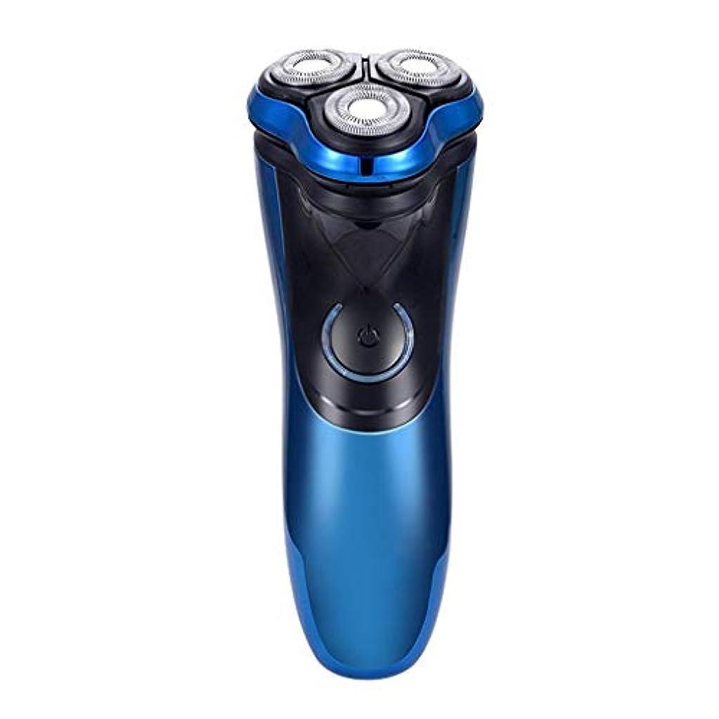 地殻蚊窒息させるL.TSA電気脱毛器シェーバー男性用かみそりひげドライウェットポータブル痛みのないコードレスフローティングカッターヘッドアングルナイフ髪を引っ張らないでください