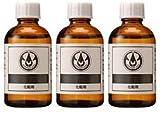 カスターオイル(ひまし油) 70mL 生活の木 (3瓶)