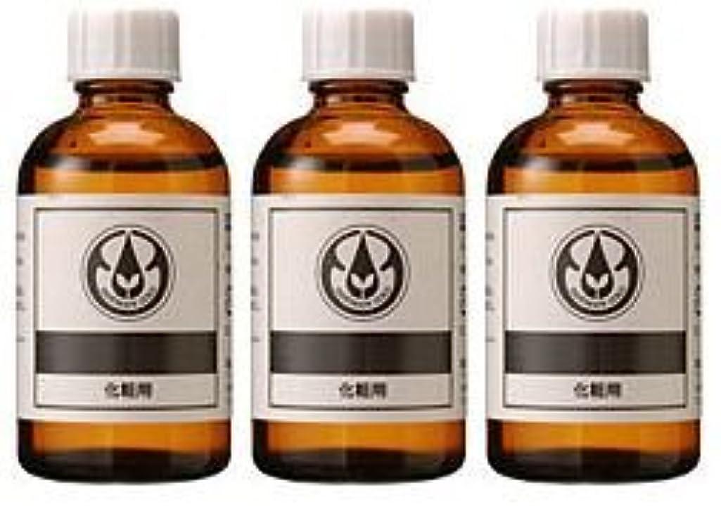 脅迫ドロー親愛なカスターオイル(ひまし油) 70mL 生活の木 (3瓶)