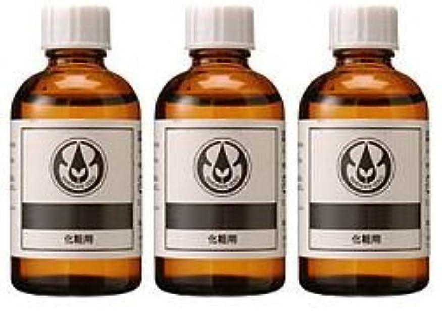ドキドキメンバーダッシュカスターオイル(ひまし油) 70mL 生活の木 (3瓶)
