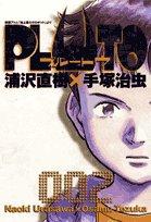 PLUTO (2) (ビッグコミックス)の詳細を見る