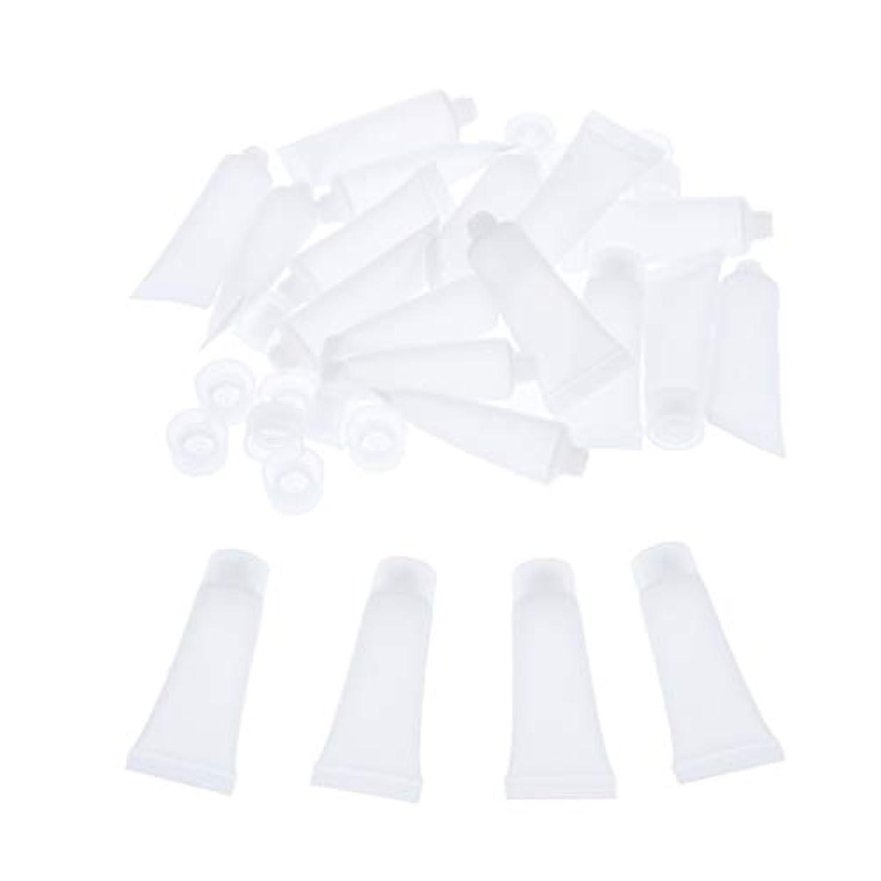 スタウト先元気な化粧品チューブ 化粧瓶 空ボルト 広い口 クリーム チューブ 詰め替え 化粧品ボトル 約20個入り 全4サイズ - 15ml