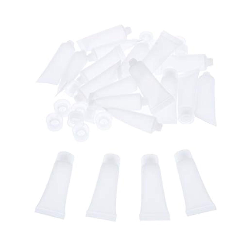 喉頭デコードする遊具化粧品チューブ 化粧瓶 空ボルト 広い口 クリーム チューブ 詰め替え 化粧品ボトル 約20個入り 全4サイズ - 15ml