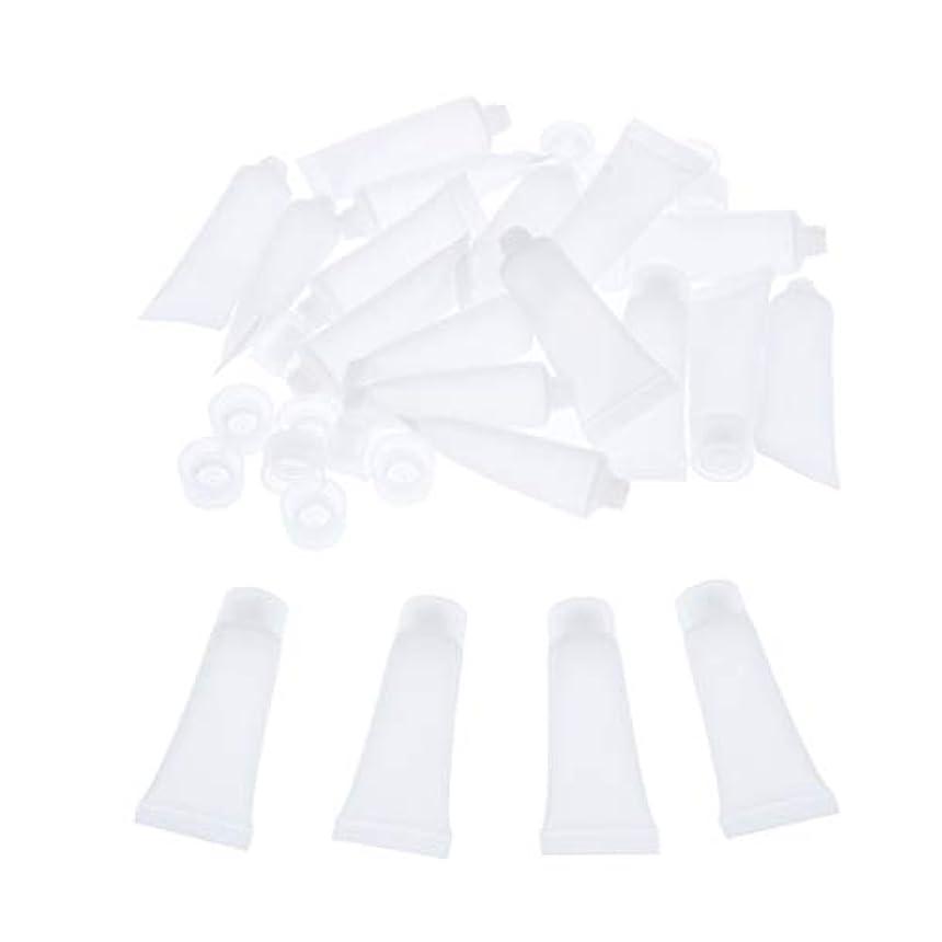 裁定明るいインタフェース化粧品チューブ 化粧瓶 空ボルト 広い口 クリーム チューブ 詰め替え 化粧品ボトル 約20個入り 全4サイズ - 15ml