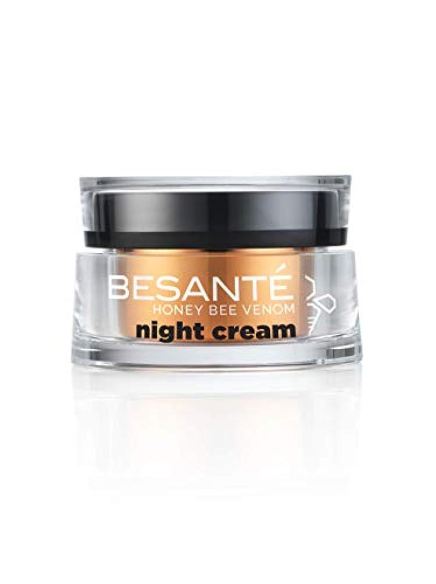 詳細な教えるブリードBesante Night Cream