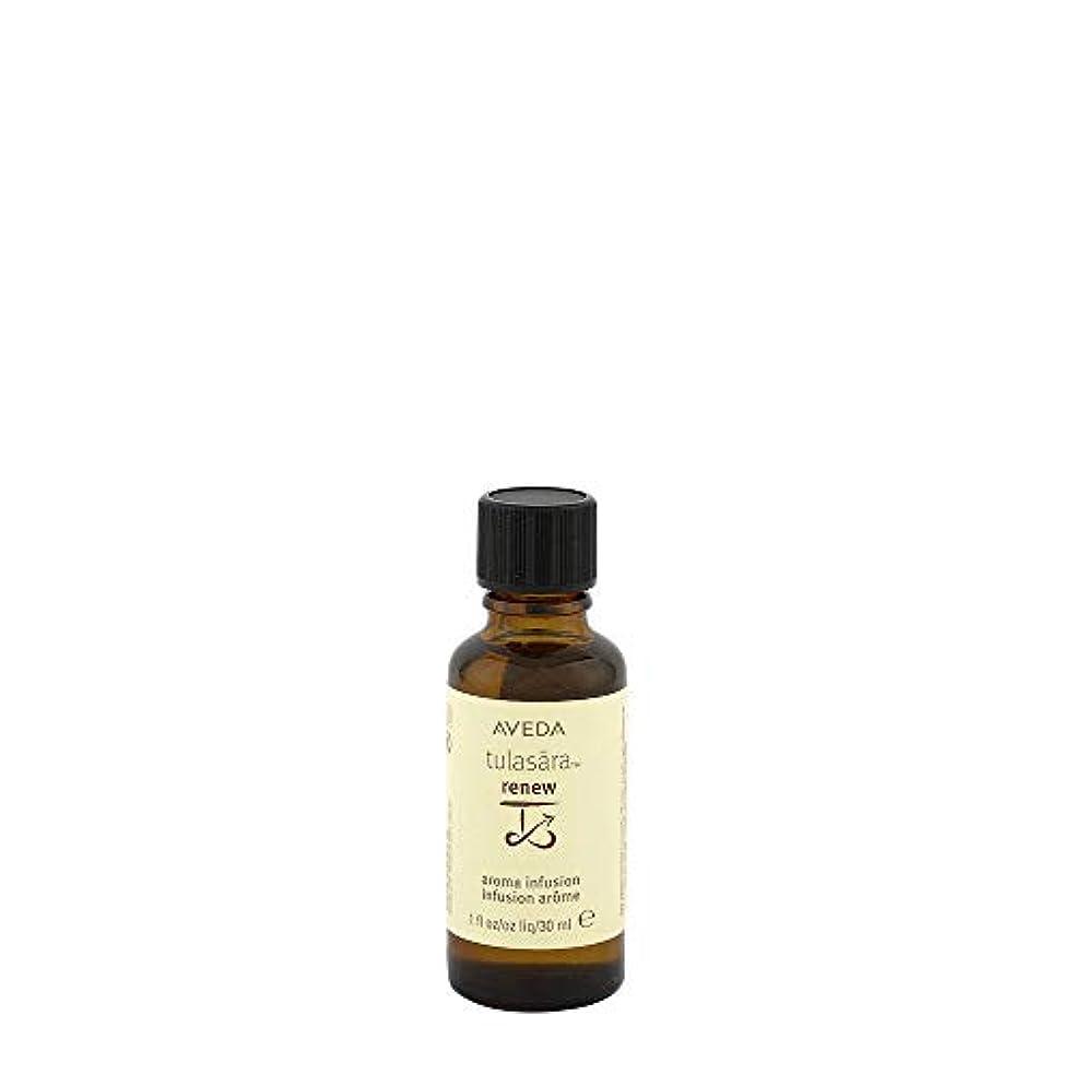 キャンパス血まみれの盟主アヴェダ Tulasara Aroma Infusion - Renew (Professional Product) 30ml/1oz並行輸入品