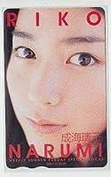 成海璃子 少年サンデー 図書カード