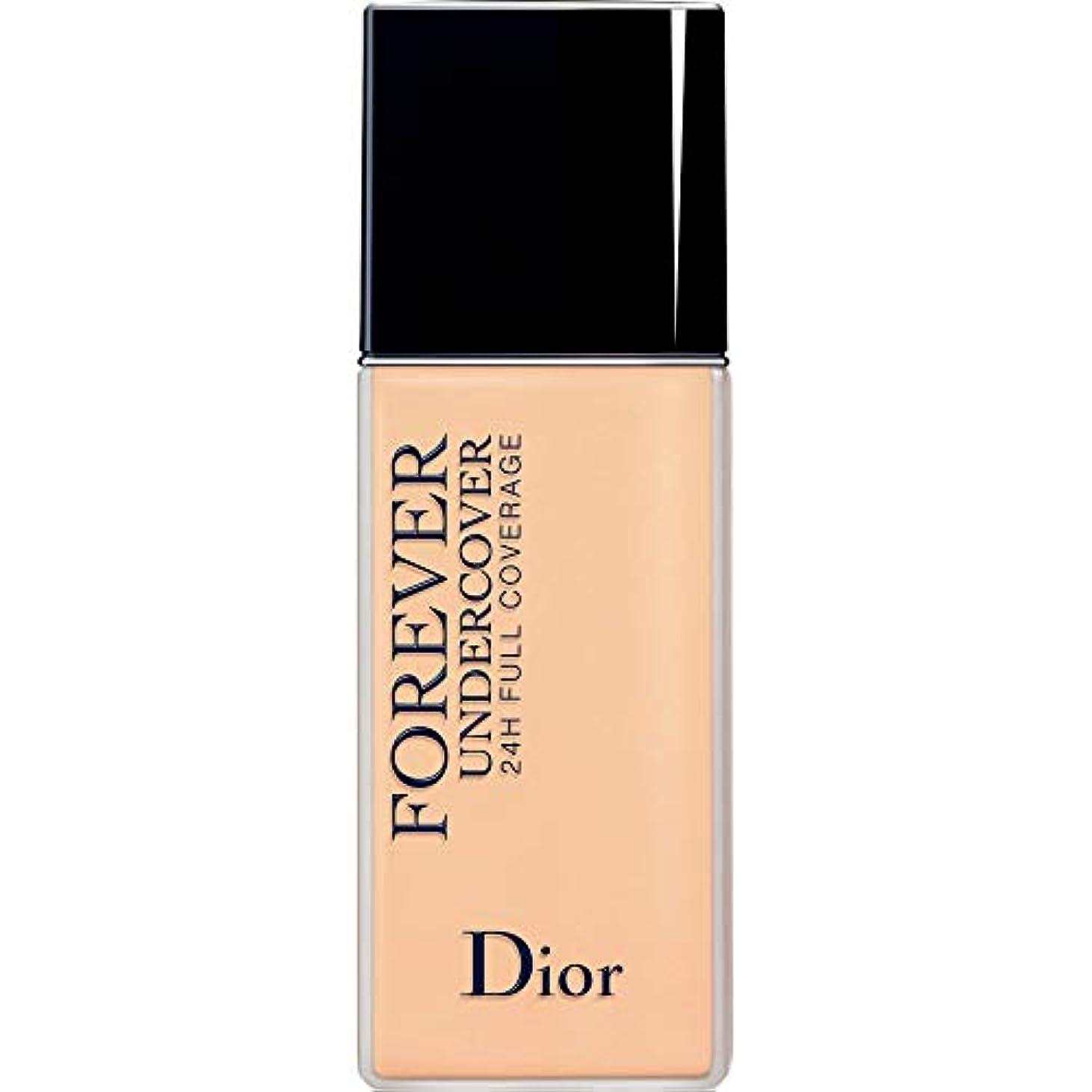 眠っているチャートペット[Dior ] ディオールディオールスキン永遠アンダーカバーフルカバーの基礎40ミリリットル021 - リネン - DIOR Diorskin Forever Undercover Full Coverage Foundation...
