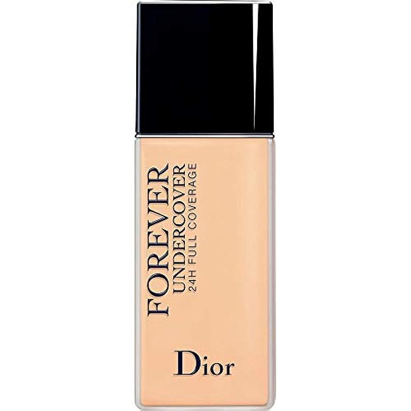 文明去る貧しい[Dior ] ディオールディオールスキン永遠アンダーカバーフルカバーの基礎40ミリリットル021 - リネン - DIOR Diorskin Forever Undercover Full Coverage Foundation...