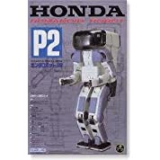 WAVE スケールロボット 1/12 ホンダ・ヒューマノイドロボット P2 SR01