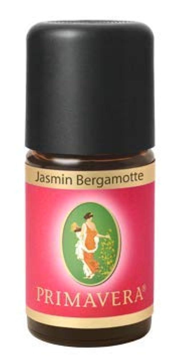 離れた種類良さオーガニックオイルブレンド精油【ジャスミン&ベルガモット】プリマヴェーラ(プリマベラ)【フェアトレード】アロマ 寝室