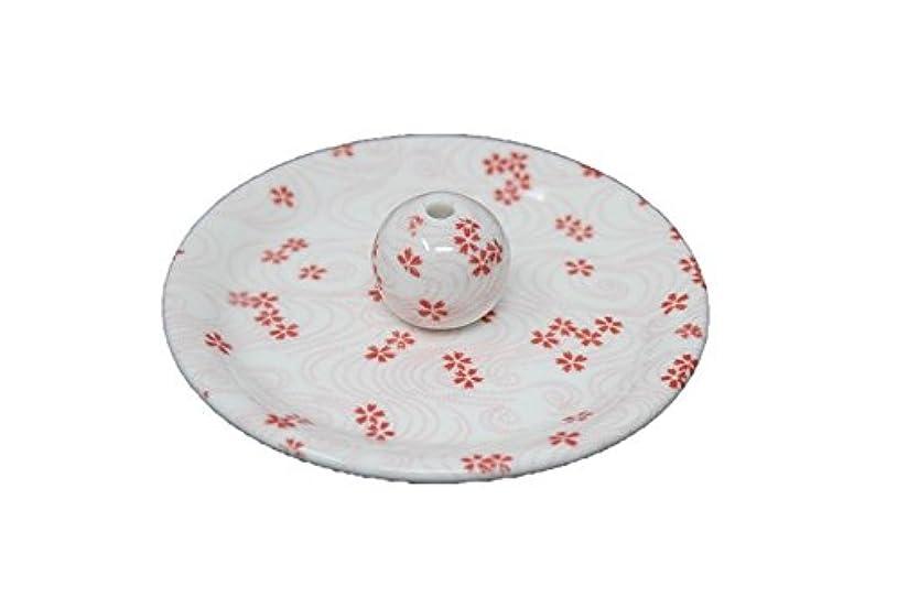 スタウト構築するマイナス9-34 桜渦 9cm香皿 お香立て お香たて 陶器 日本製 製造?直売品