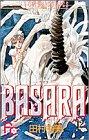 Basara (12) (別コミフラワーコミックス)