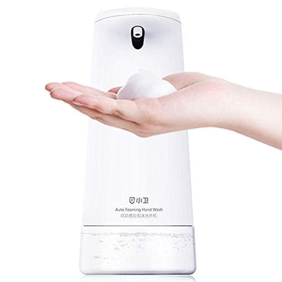 取り組む地区不足250ミリリットルインテリジェント自動泡石鹸ディスペンサー誘導発泡手洗い機ポータブル液体石鹸ディスペンサー浴室ツール