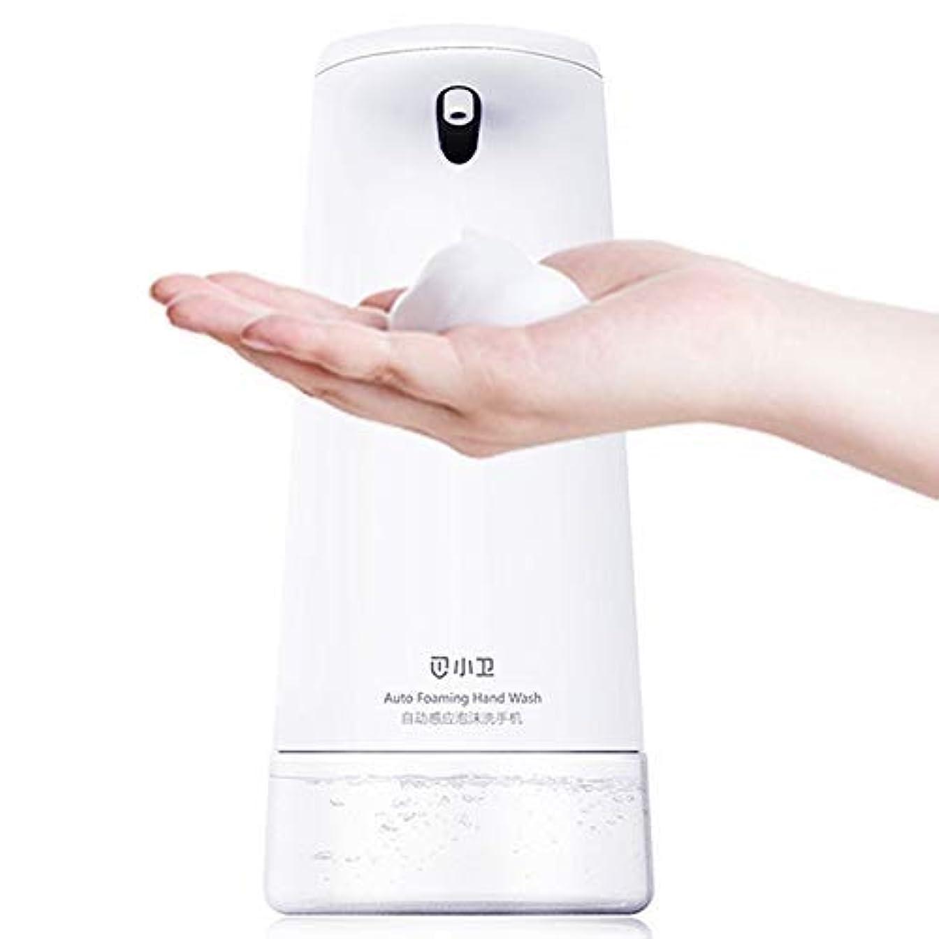 パーツ強いソブリケット250ミリリットルインテリジェント自動泡石鹸ディスペンサー誘導発泡手洗い機ポータブル液体石鹸ディスペンサー浴室ツール