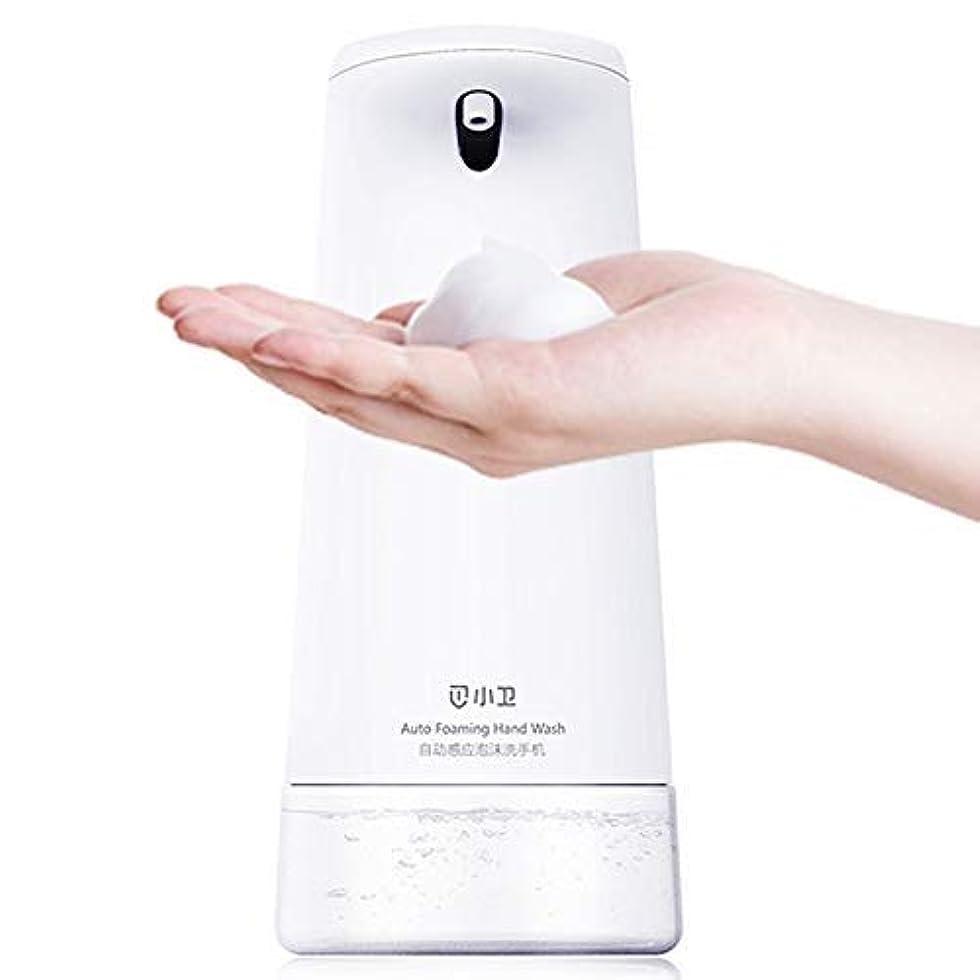 バードキドキパターン250ミリリットルインテリジェント自動泡石鹸ディスペンサー誘導発泡手洗い機ポータブル液体石鹸ディスペンサー浴室ツール