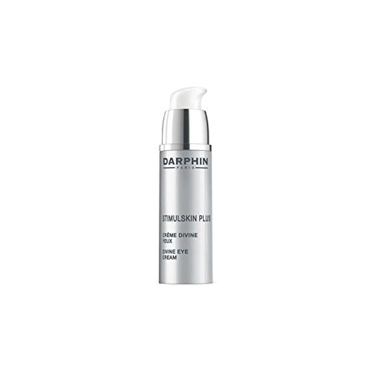 流行振幅通信するDarphin Stimulskin Plus Divine Illuminating Eye Cream (15ml) (Pack of 6) - ダルファンスティプラス神の照明アイクリーム(15ミリリットル) x6...
