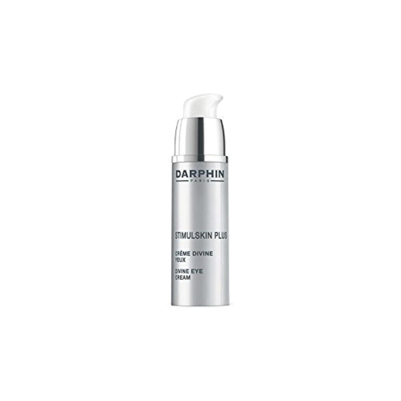 してはいけない対称反対にダルファンスティプラス神の照明アイクリーム(15ミリリットル) x4 - Darphin Stimulskin Plus Divine Illuminating Eye Cream (15ml) (Pack of 4)...