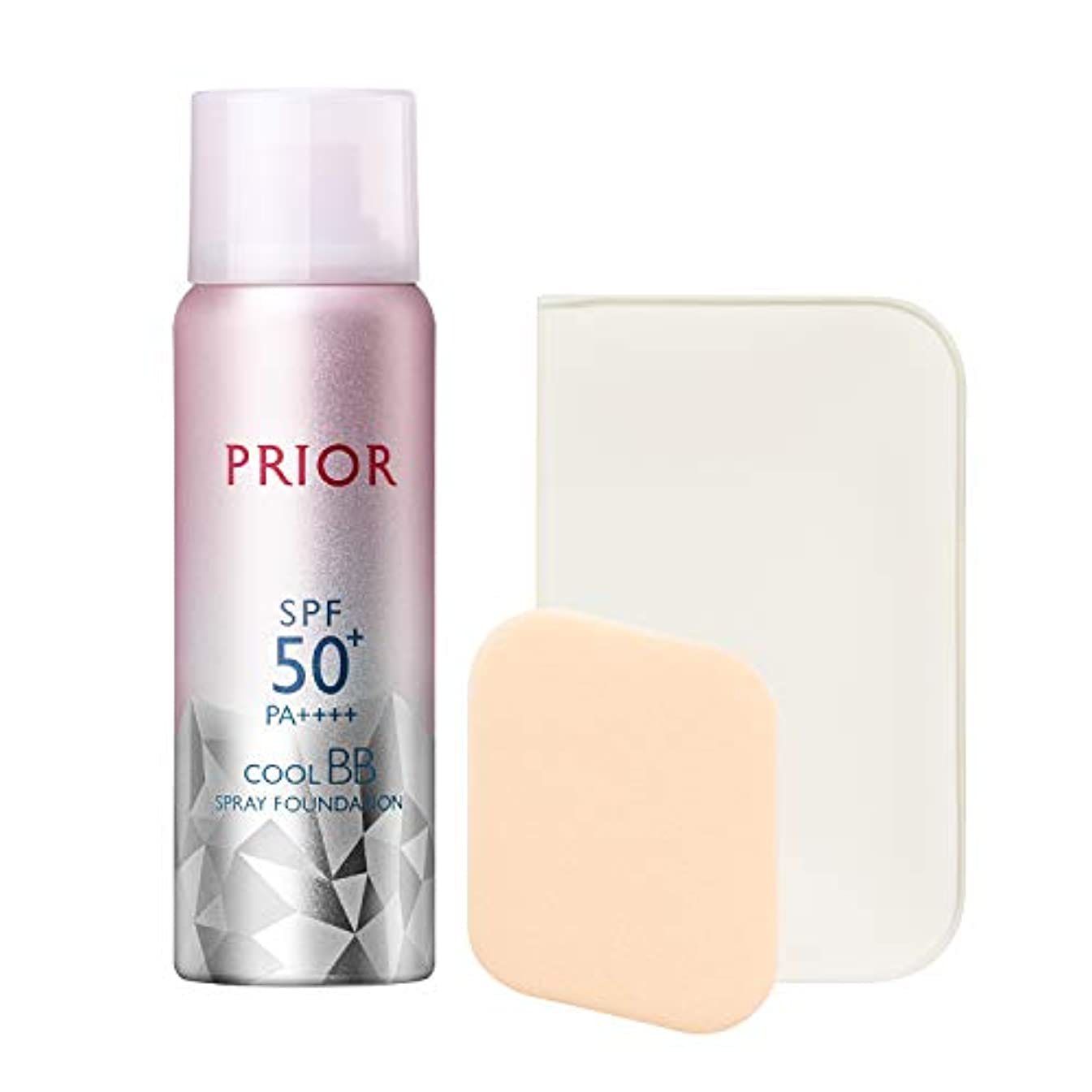 ポケット離す肩をすくめるプリオール クール美つやBBスプレー UV 50 c ライト 50g
