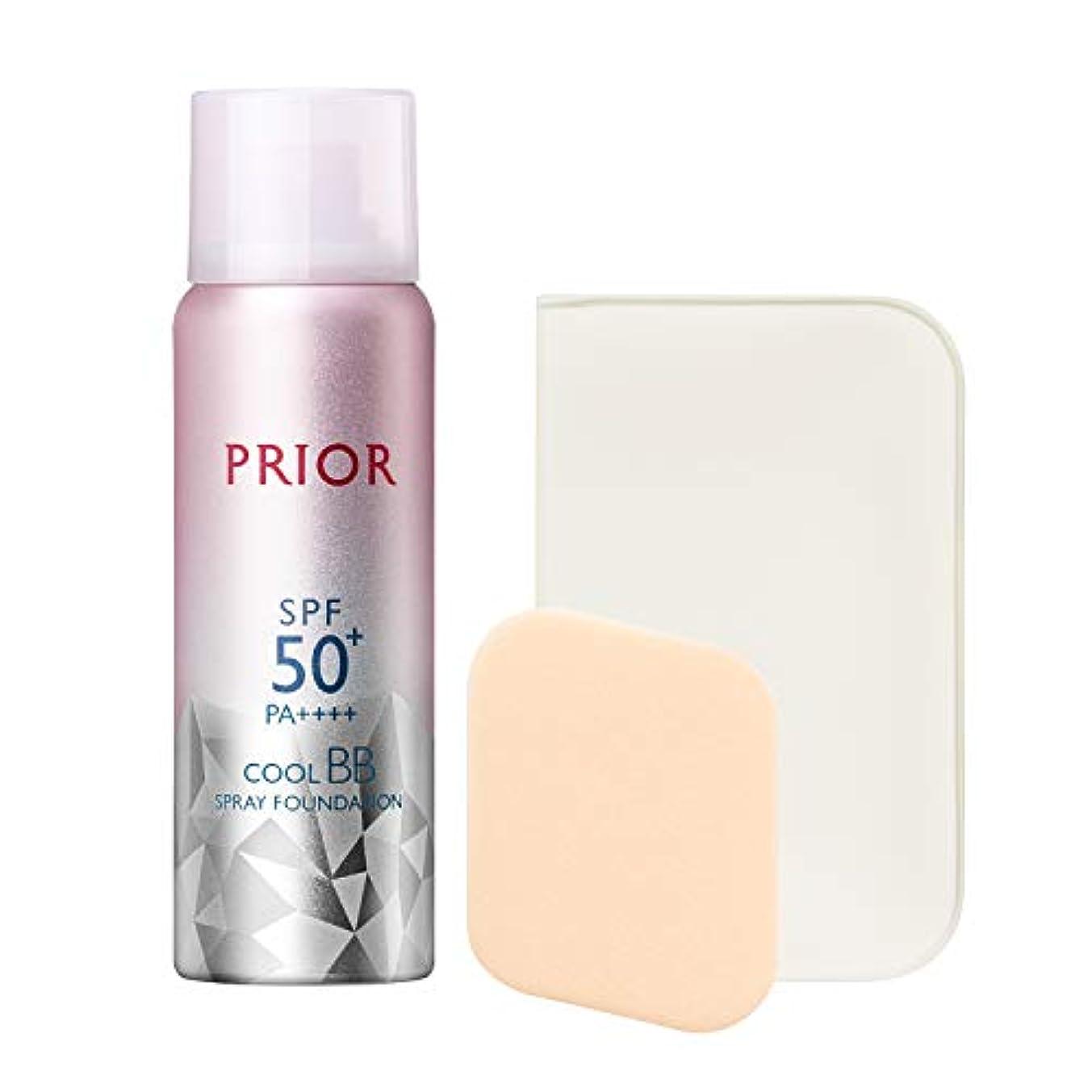 きゅうり収束吐き出すプリオール クール美つやBBスプレー UV 50 c ナチュラル 50g