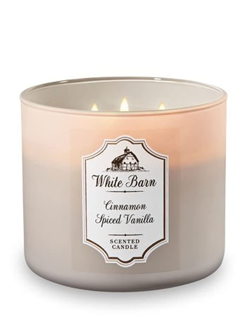Bath and Body Works 3 Wick Scented CandleシナモンSpicedバニラ14.5オンス