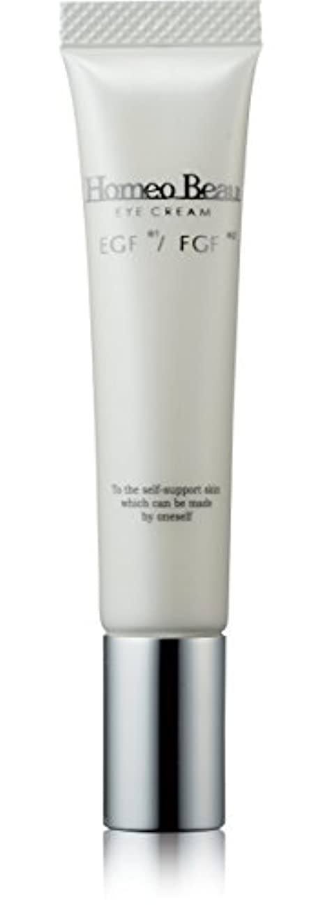 徴収シード香りホメオバウ(Homeo Beau) アイクリーム 15g