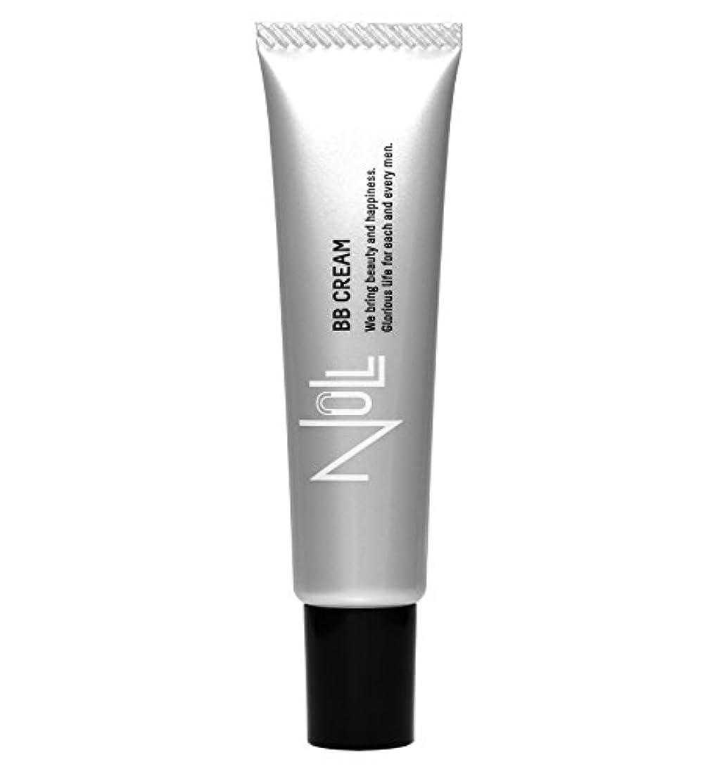 アラート拡張信頼性のあるNULL BBクリーム メンズ コンシーラー ファンデーション 20g SPF30 PA++ (メーキャップ効果で 青ひげ/クマ/ニキビ跡 を隠す 日焼け止め としても)