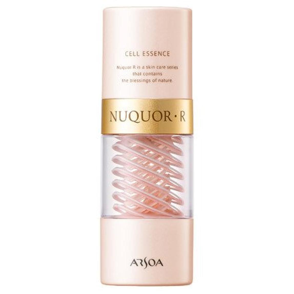 アイドルパールバスアルソア ヌクォルR セルエッセンス 25ml 美容液