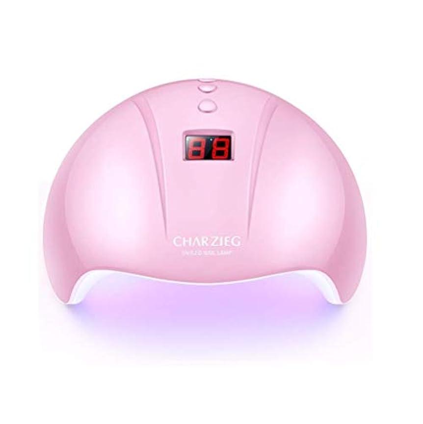 立ち向かうかなり冬HooAMI ネイルライト led ネイルドライヤー 硬化用uvライト ジェルネイル 36W LED 硬化 UVライト 高速硬化ジェルネイルライト赤外線検知 手&足両用 自動センサー 3段階タイマー付きUSB式 (ピンク2)