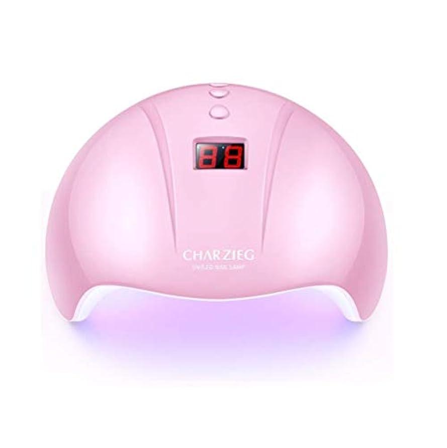 負予定餌HooAMI ネイルライト led ネイルドライヤー 硬化用uvライト ジェルネイル 36W LED 硬化 UVライト 高速硬化ジェルネイルライト赤外線検知 手&足両用 自動センサー 3段階タイマー付きUSB式 (ピンク2)
