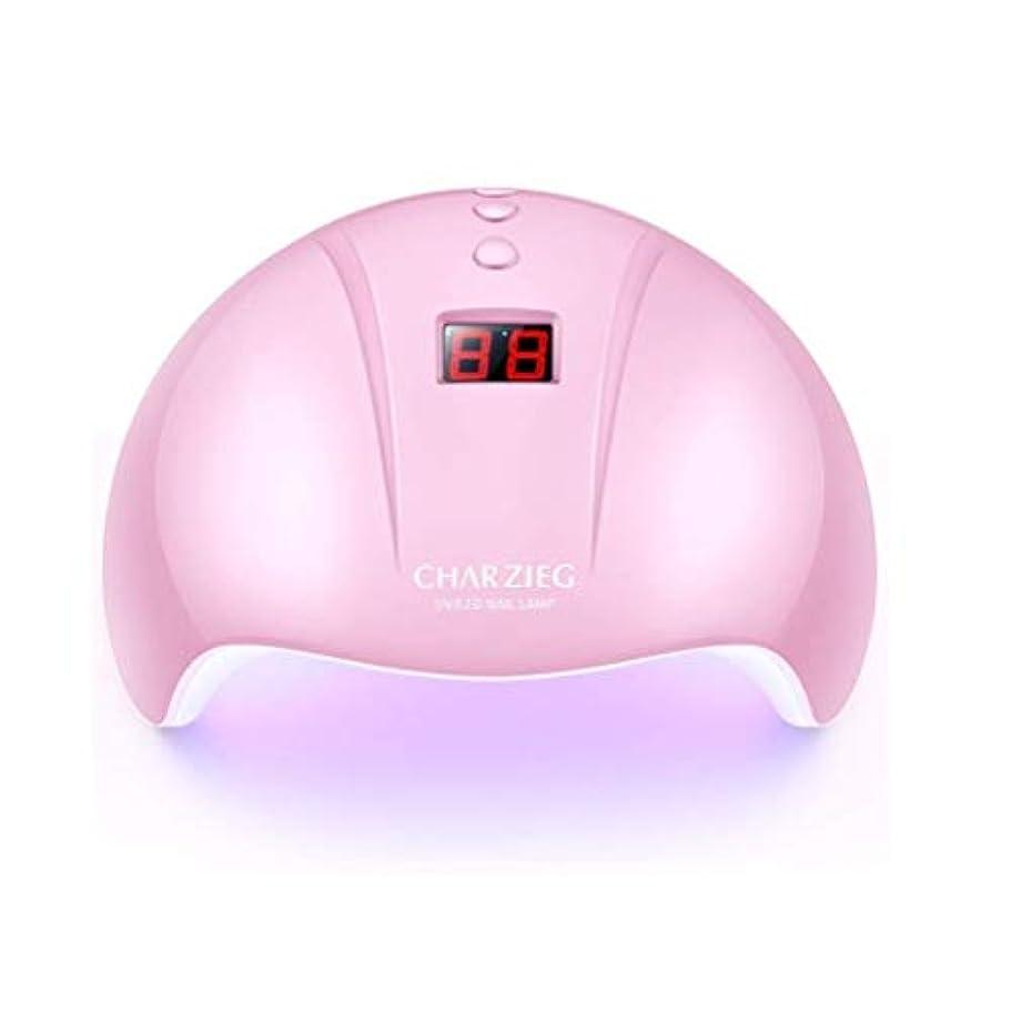 終わったポーンつまらないHooAMI ネイルライト led ネイルドライヤー 硬化用uvライト ジェルネイル 36W LED 硬化 UVライト 高速硬化ジェルネイルライト赤外線検知 手&足両用 自動センサー 3段階タイマー付きUSB式 (ピンク2)