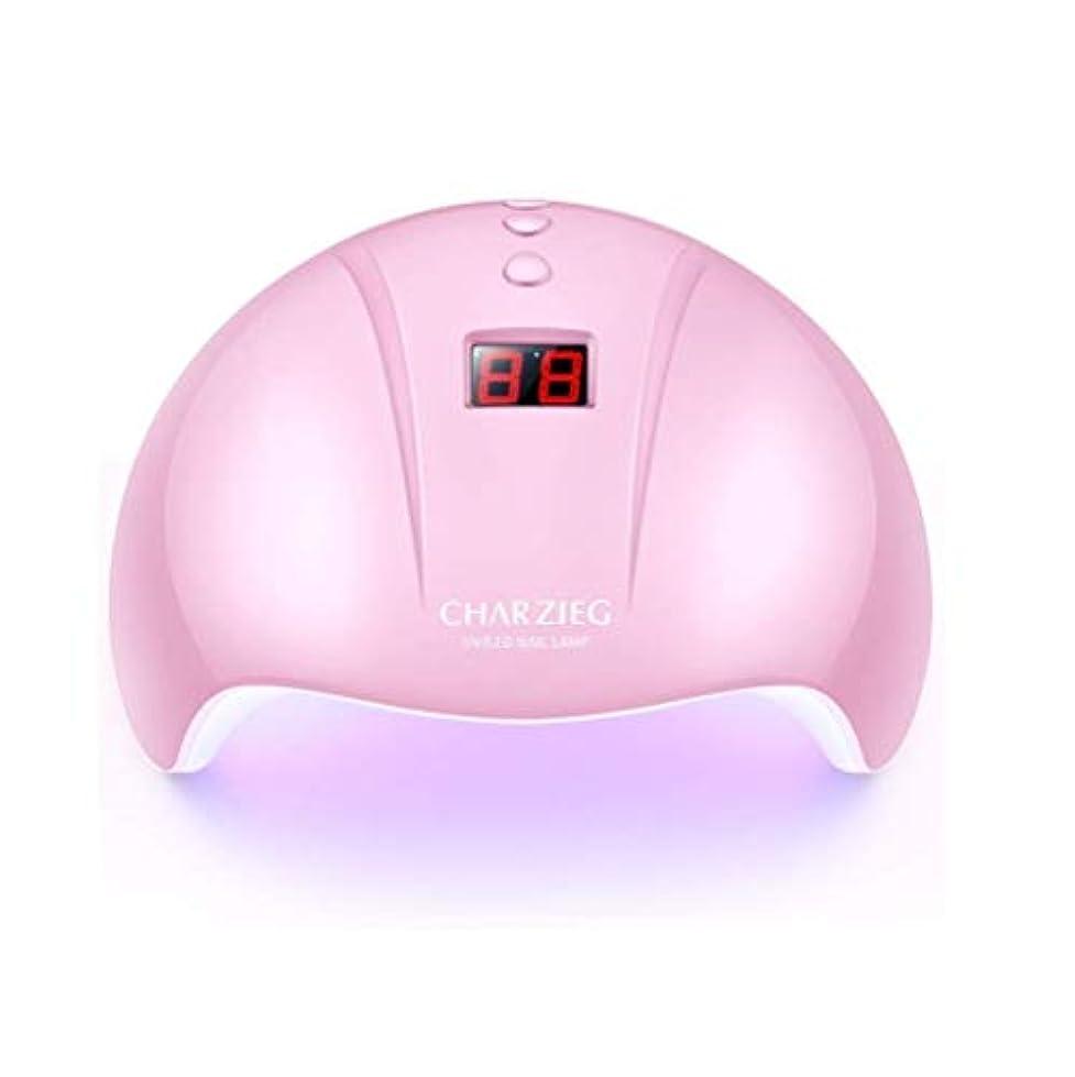 ワーム振り子王女HooAMI ネイルライト led ネイルドライヤー 硬化用uvライト ジェルネイル 36W LED 硬化 UVライト 高速硬化ジェルネイルライト赤外線検知 手&足両用 自動センサー 3段階タイマー付きUSB式 (ピンク2)