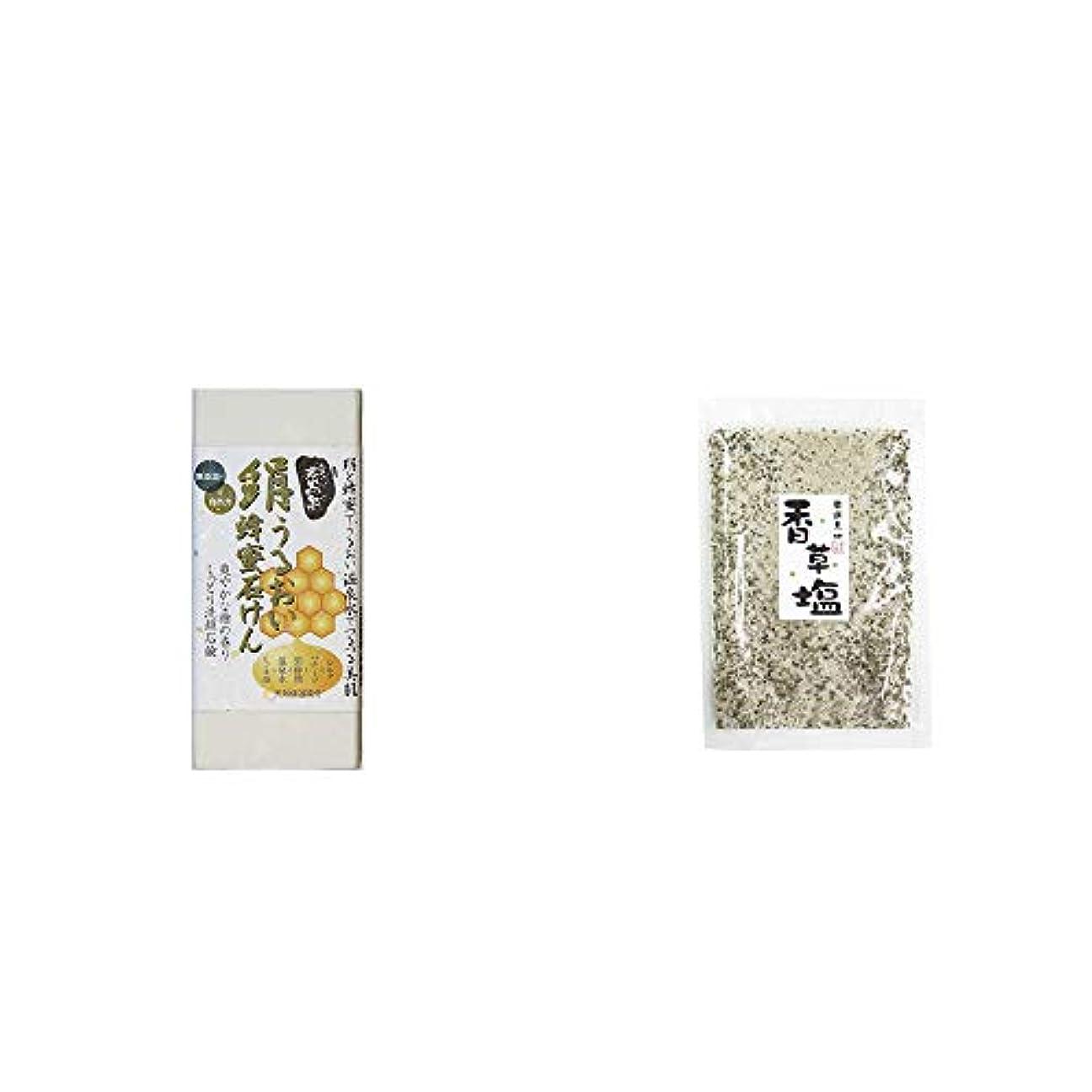 より良い硬さ廊下[2点セット] ひのき炭黒泉 絹うるおい蜂蜜石けん(75g×2)?香草塩 [袋タイプ](100g)