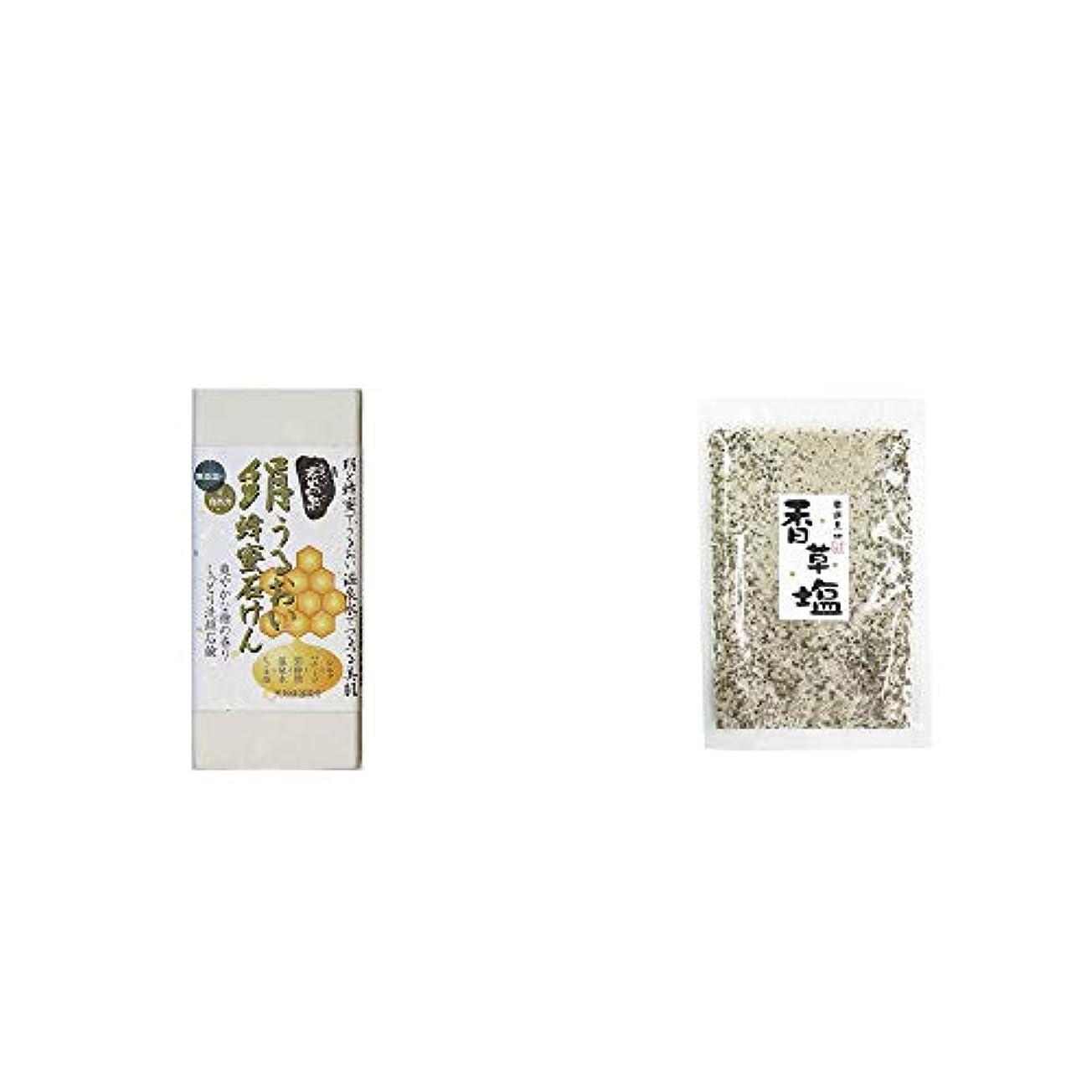 脈拍フルーツ排出[2点セット] ひのき炭黒泉 絹うるおい蜂蜜石けん(75g×2)?香草塩 [袋タイプ](100g)