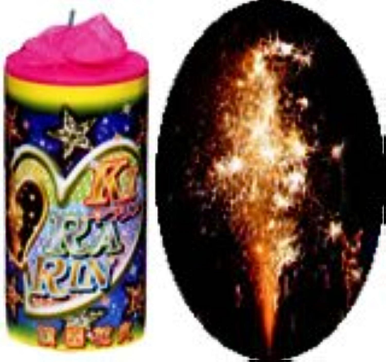 「銀」と「金」の2大キラキラ色の競演 キラリン(噴水花火)