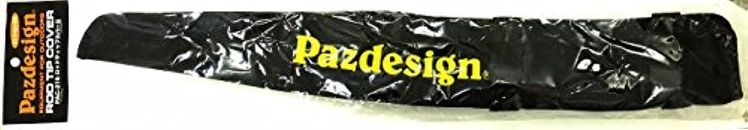 ハウスアロングひどくパズデザイン ロッドティップカバーII ロッドベルト付き PAC216