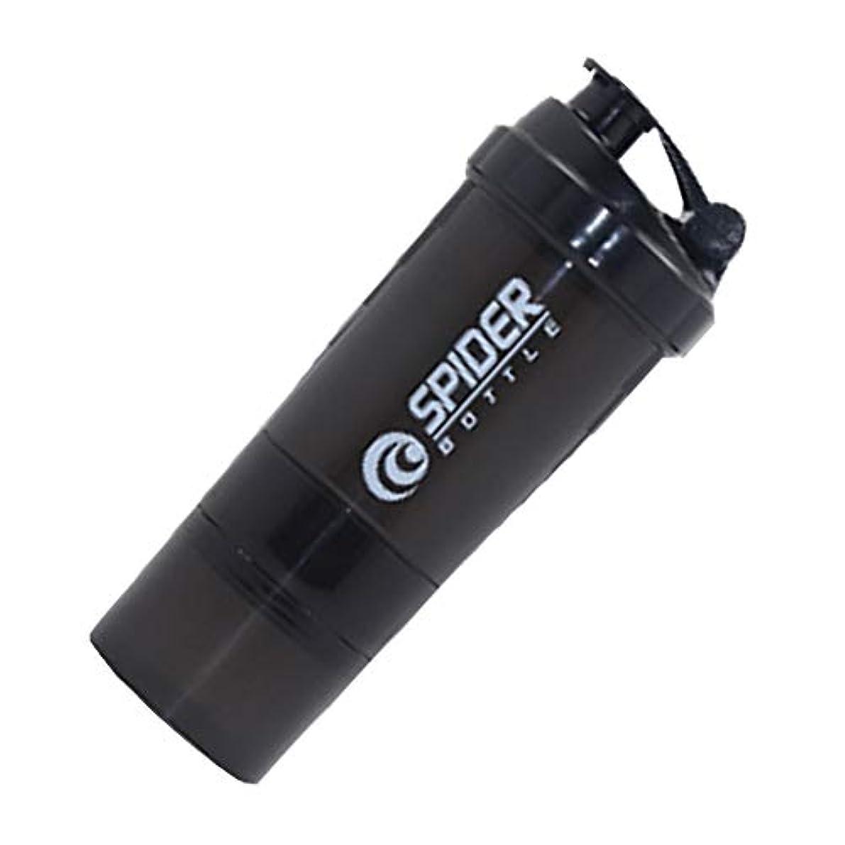 処理ローズ飛ぶCangad プロテインシェーカー ブレンダーボトル 3層ハンディー式 タンパク質パウダーミキサーボルト 500-600ML 栄養錠剤ビタミン入れ ダイエットドリンク用 (ブラック)