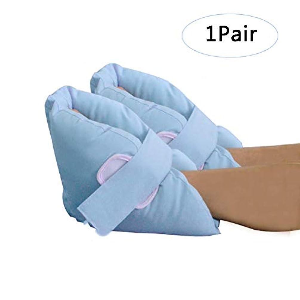 ペストリーしたがってテザーブートヒールプロテクタークッション-潰瘍とPressure瘡から足とかかとを保護-床の痛みと負傷の軽減-クッションギフトとして良い